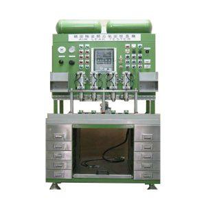 Special Purpose Machine System