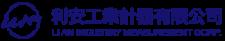 Lian Logo